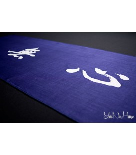 Tenugui Kendo | Mushin | Blue