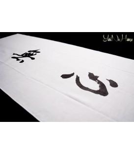 Tenugui Kendo | Mushin | White