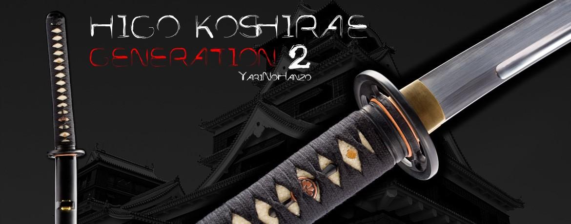 Higo Koshirae generation 2